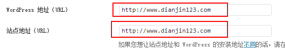 wordpress SEO技巧:Canonical密码