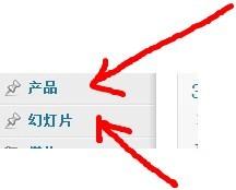wordpress企业主题Etherna汉化版