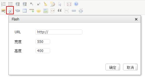 wordpress插件kindeditor