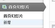 share幻灯片