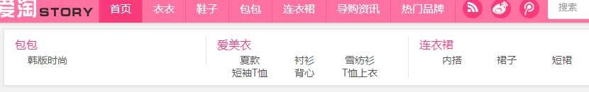 wordpress淘宝客主题DJaitao更新到v1.1