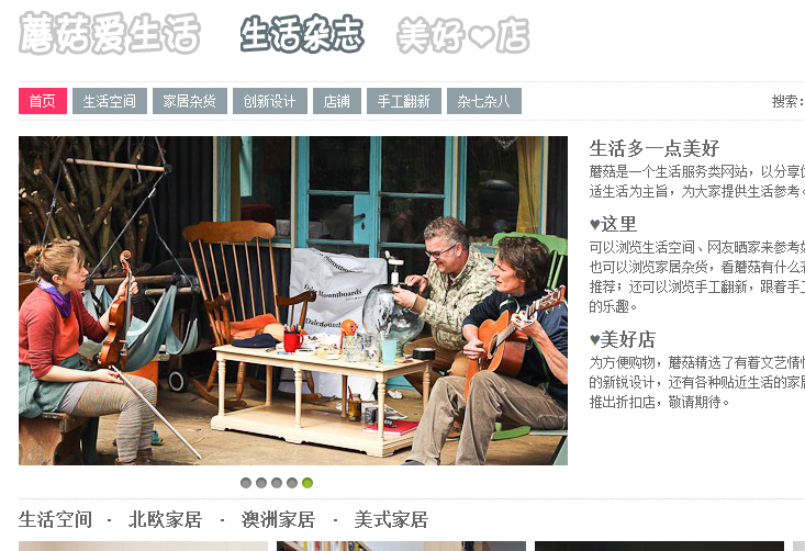 wordpress淘宝客主题Taoshop v1.0