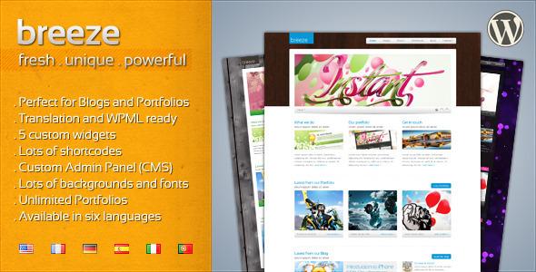专业的wordpress企业主题Breeze v2.5也适合作品和博客