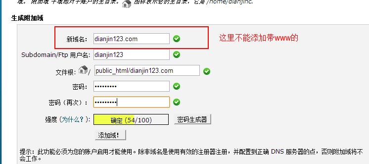 domain add
