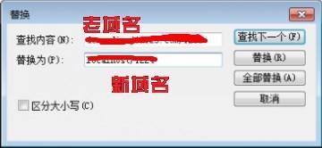 点金指导wordpress如何整站搬迁到新服务器上
