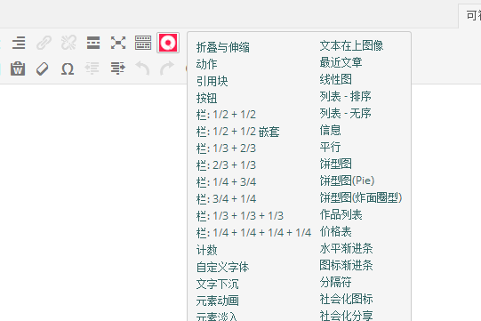 S7-shortcode