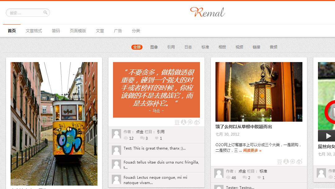Remal汉化版更新至v2.4.7