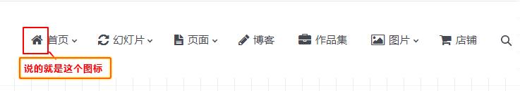 the7-menu-icon