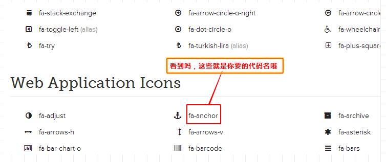 the7-menu-icon3