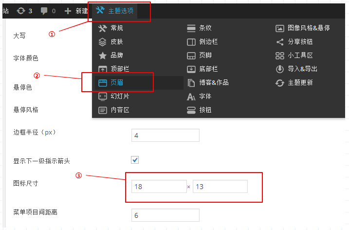 the7-menu-icon4