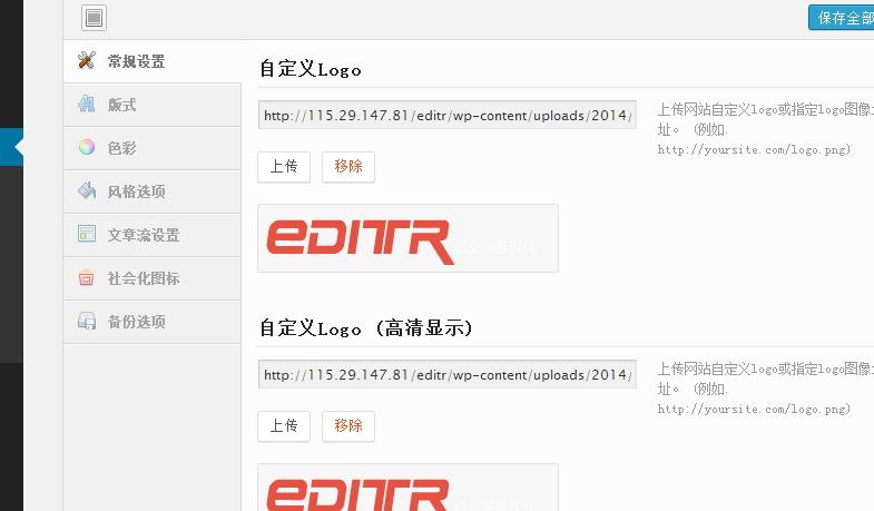 editr1