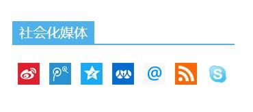 newspaper-social-icon
