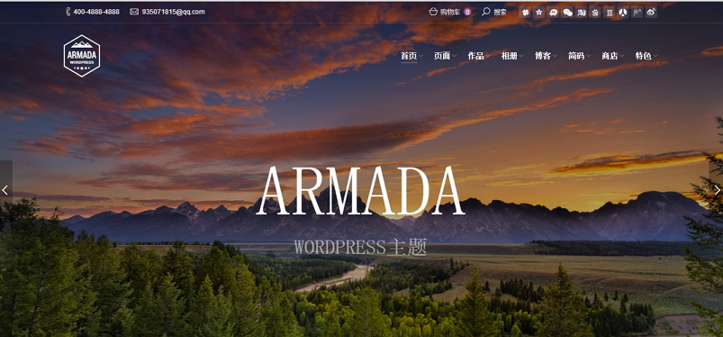 Armada汉化版更新至v1.5.1