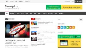 Newsplus汉化版