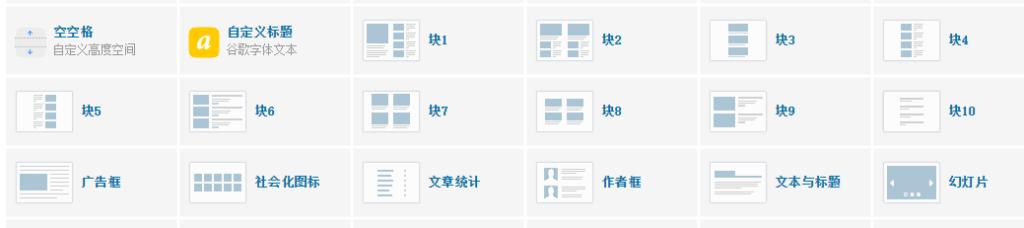 Newspaper汉化版更新到v4.6.3