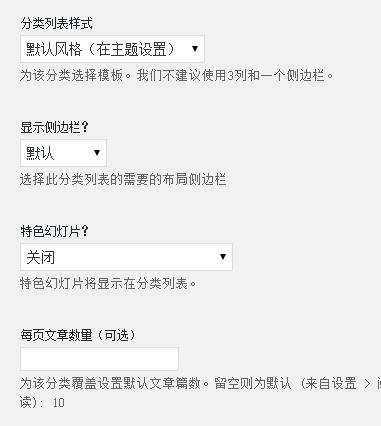 smartmag6