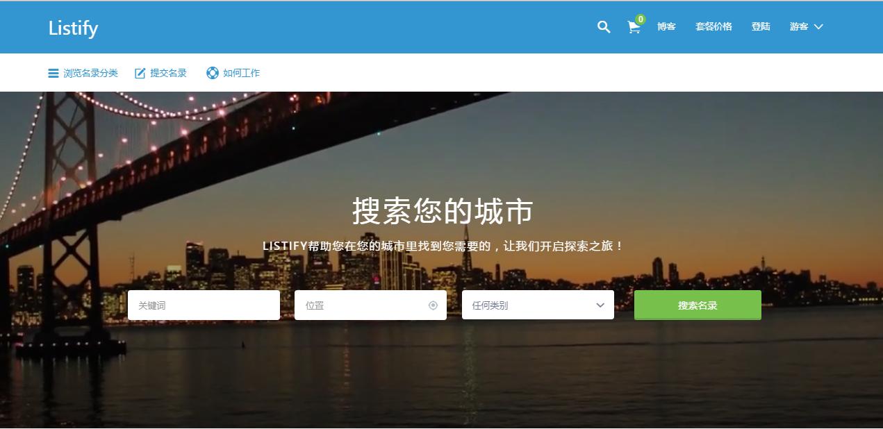 Listify汉化版更新至v1.8.2