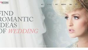 Wedding汉化版
