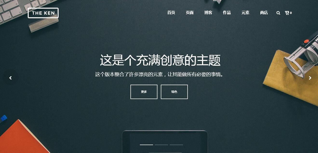 The Ken汉化版更新至v4.1