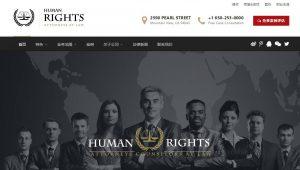 Humanrights汉化版