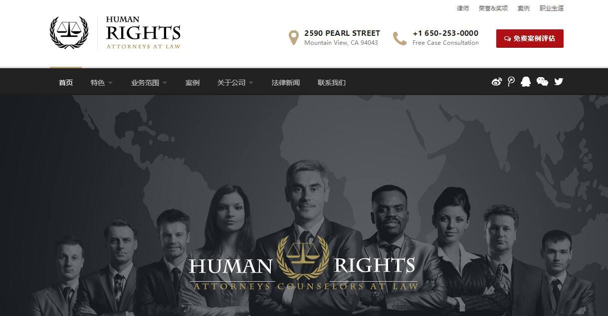 HumanRights汉化版更新至v1.1.7