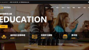 Education汉化版