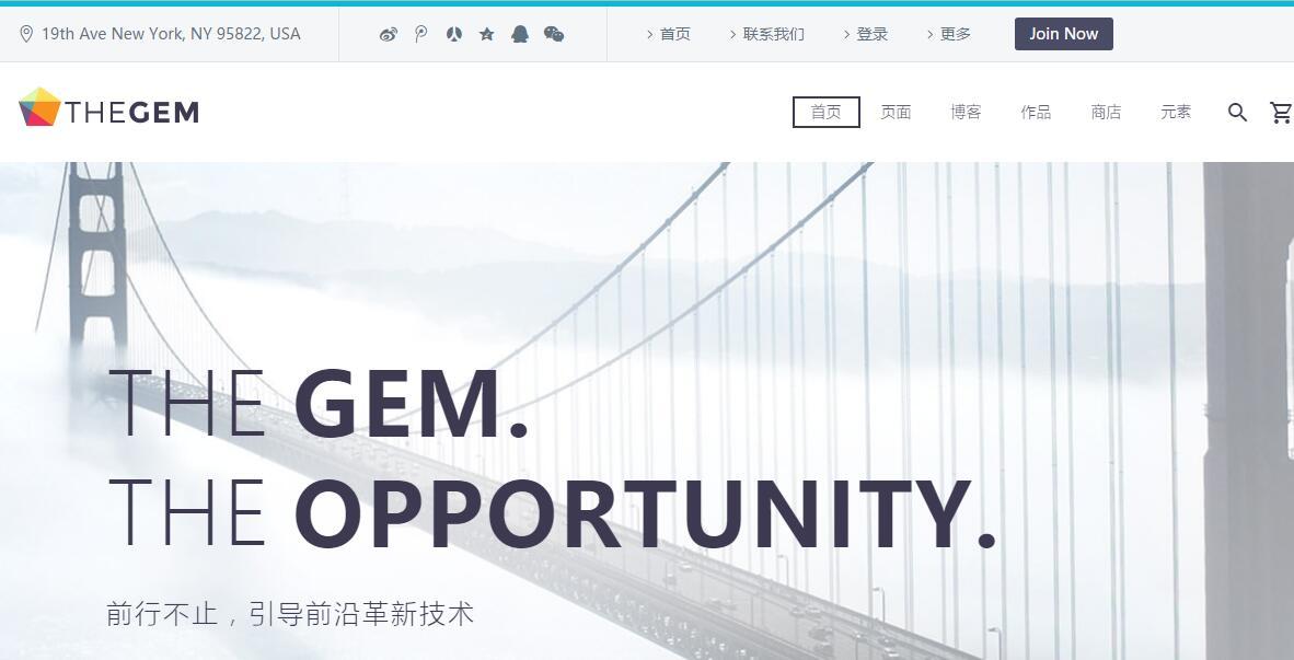 Thegem汉化版更新至v2.2.0