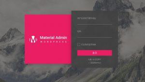 Material Admin中文版