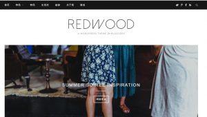 Redwood汉化版