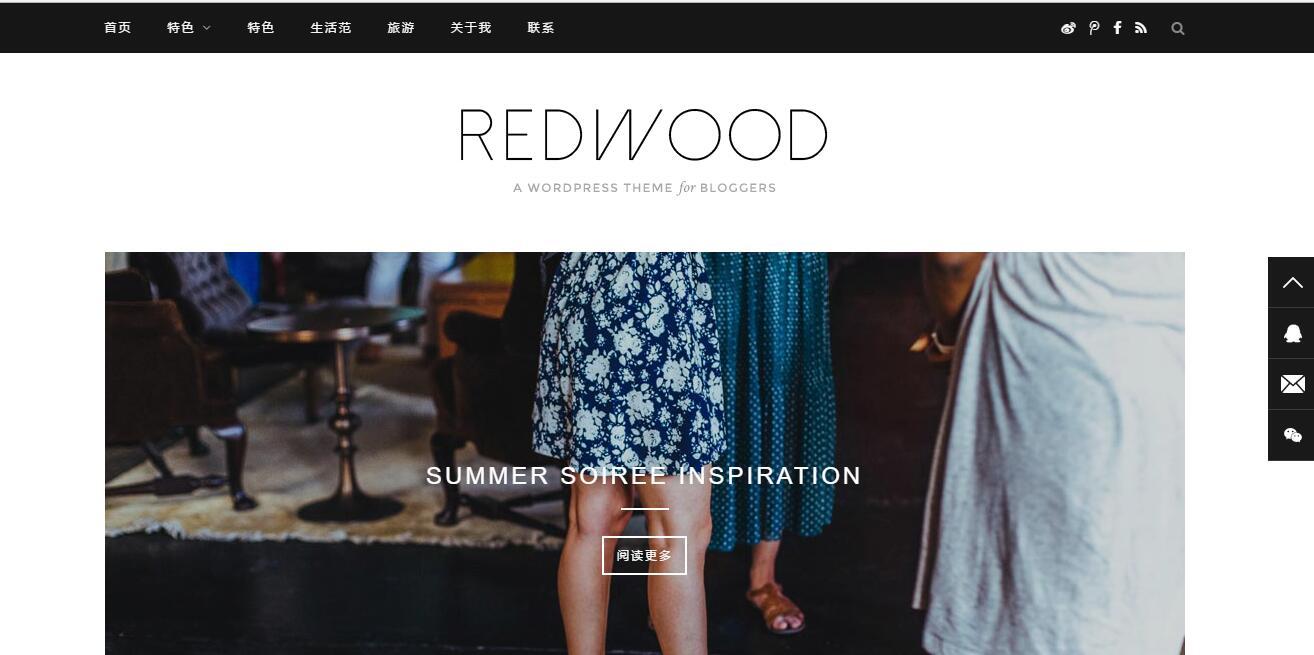 Redwood汉化版更新至v1.7.2