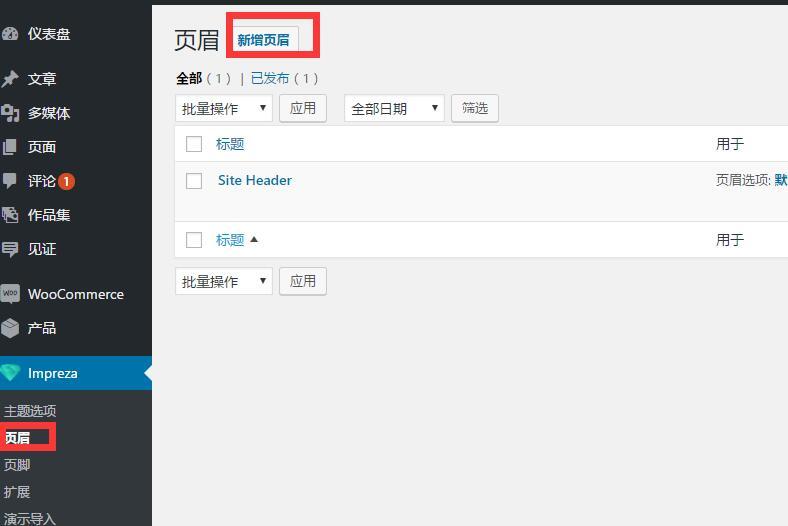 Impreza汉化版更新至v4.6.2