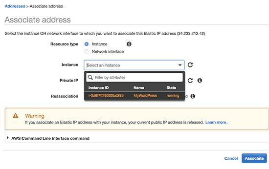 将IP关联到您的WordPress实例