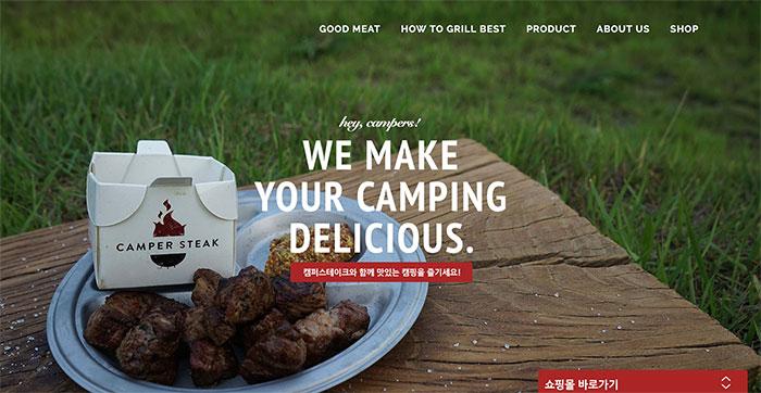 Campersteak