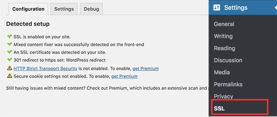 在WordPress中启用了SSL