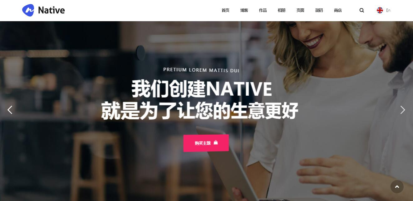 Native汉化版更新至v1.4.2