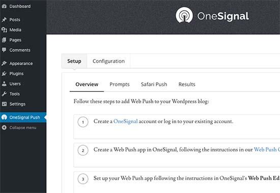 OneSignal设置页面