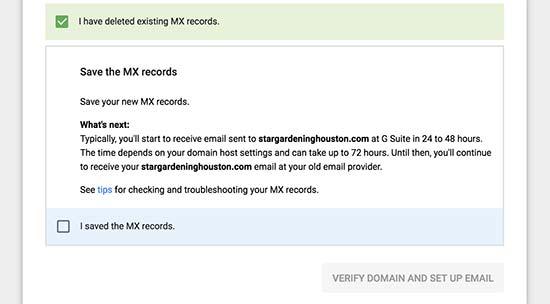 保存MX记录