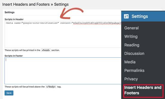 G Suite和Gmail的网站验证码
