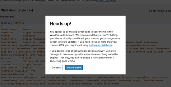 WordPress中的主题编辑器警告