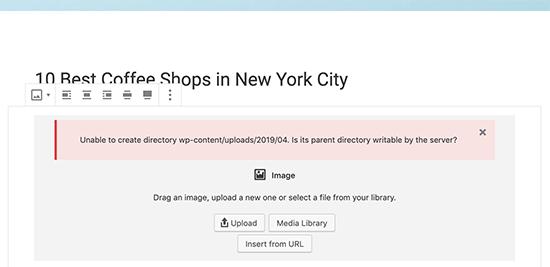 如何修复WordPress中的图像上传问题