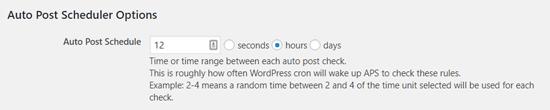 自动发布计划程序时间间隔选项