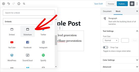 在WordPress Post Editor中添加SlideShare嵌入块