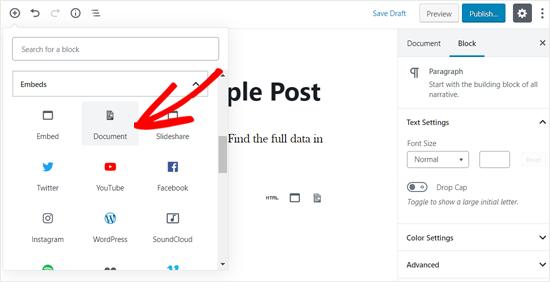 在WordPress编辑器中添加文档块