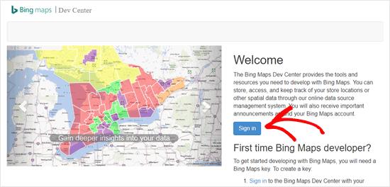 登录Bing Dev Center