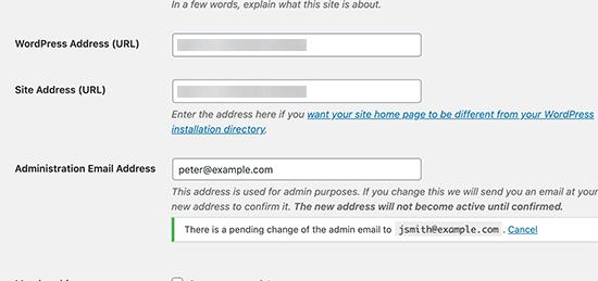 验证网站管理员电子邮件地址