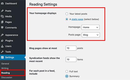 选择博客和主页
