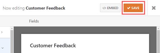 编辑后保存客户反馈表