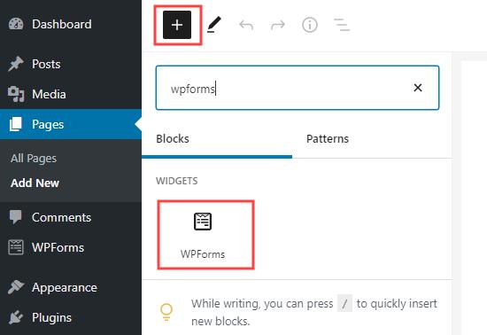 在您的WordPress页面中添加WPForms块