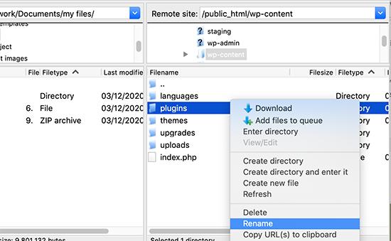 使用FTP重命名plugins文件夹