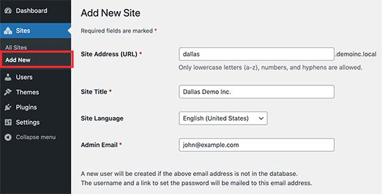 建立新网站